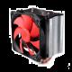 Вентилятор CPU PCCooler
