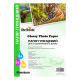 Inkjet Photo Paper