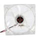 Вентилятор для компьютерного корпуса
