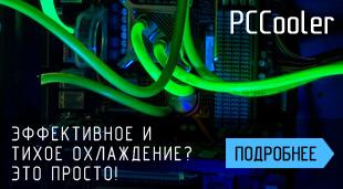 PCCooler W120